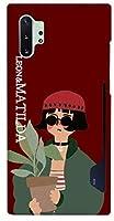 6種類 かわいい ヴィンテージ ユニーク Cute The movie stars Leon and Matilda 映画 主人公 レオン マチルダ キャラクター 柄 レタリング ラブリー アート デザイン iPhone ケース と Galaxy ケース ポリカーボネート ハード サイド スライド カード 収納 スマホケース . BA-TWI-27-02-12-Aspec (Galaxy note10 Plus(N976), 3.マチルダ-BURGUNDY) [並行輸入品]