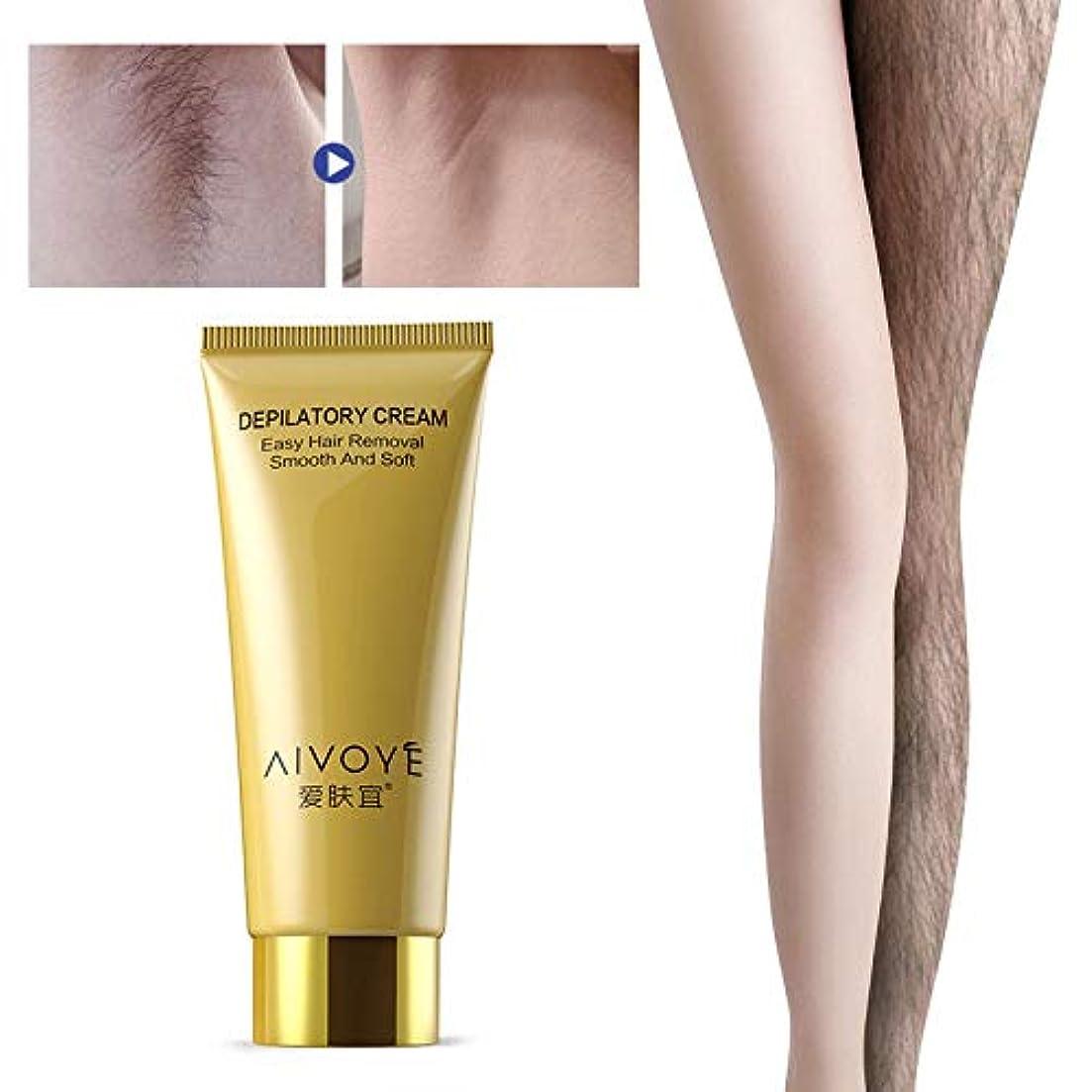 遠洋のフラフープ操るRabugoo 60g男性女性安全な痛みを抑える脱毛クリーム脚の体のための滑らかな肌の脱毛クリーム