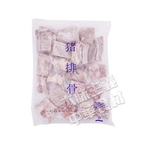 日本産 豚スペアリブ(豚小排骨)920g/火鍋/お湯/冷凍商品/煮込み/カット済み 骨付き 豚肉