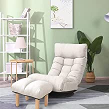 Chaise Lounge Indoor with Ottoman, 360° Swivel Video Game Chairs, Folding Chair Indoor with Adjustable Backrestwith, Floor Gaming Chair for Bedroom Living Room, Floor Sofa Grey