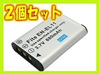 2個セット ≪ NIKON ニコン ≫ EN-EL11 互換 バッテリー