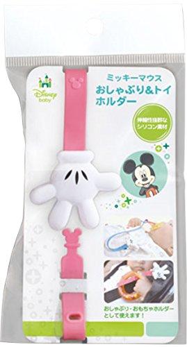 錦化成『ミッキーマウスおしゃぶり&トイホルダー』