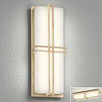ODELIC(オーデリック) 【工事必要】 エクステリアライト LEDポーチライト 樹脂(白木調):OG254255