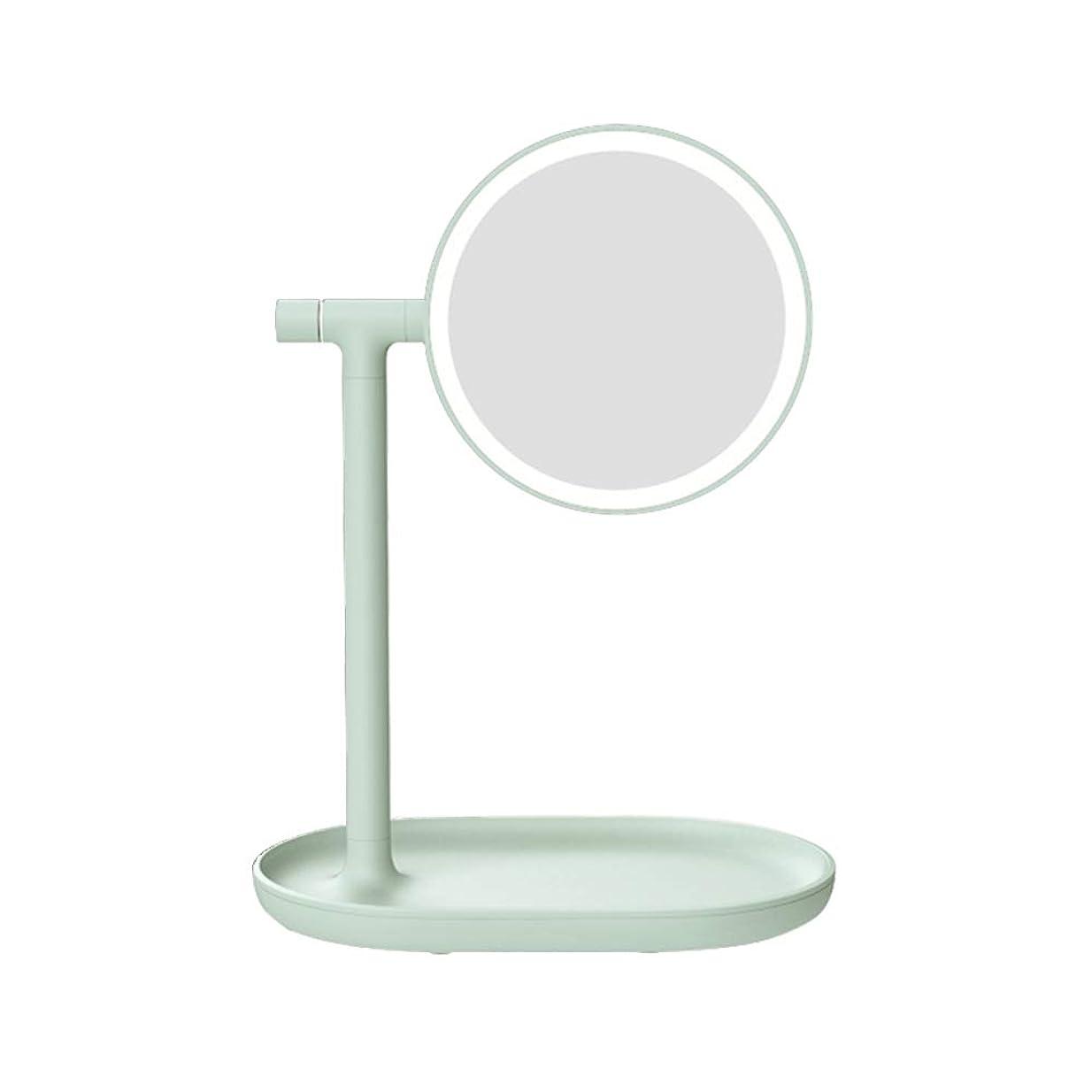 飼いならすチェス甘味「生活のカタチ」 化粧鏡 スタンドミラー LED 270度回転卓上鏡 3倍拡大 収納トレー付 明るさ調節可 充電式 蓄電可能 メイク 美容用品 日用品 ライト付 4色 (グリーン )