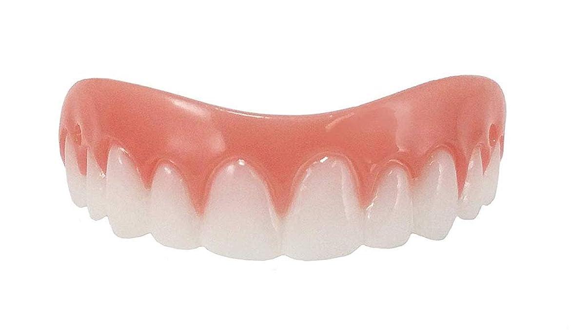 チキン不名誉名声上下の列を白くする歯セットシリコーンシミュレーション歯ブレースホワイトニング歯のステッカー笑顔歯のステッカー義歯,6pcs,Upperteeth