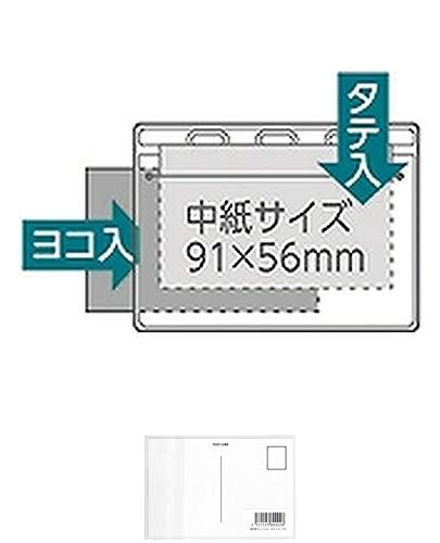 ソニック 名札用表示面 2枚収納タイプ バラ NF-678-1 / 10セット + 画材屋ドットコム ポストカードA