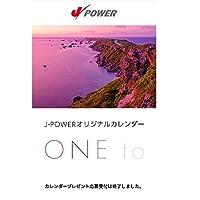 電源開発Jpower 2021年カレンダー