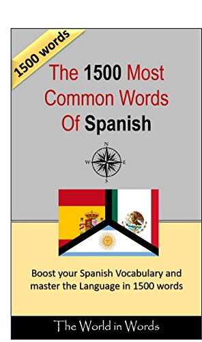 the 1500 most commonly used spanish words vocabulary training learn the vocabulary you need to know to improve you writing speaking and comprehension skills kindle edition by serge david reference kindle the 1500 most commonly used spanish words vocabulary training learn the vocabulary you need to know to improve you writing speaking and