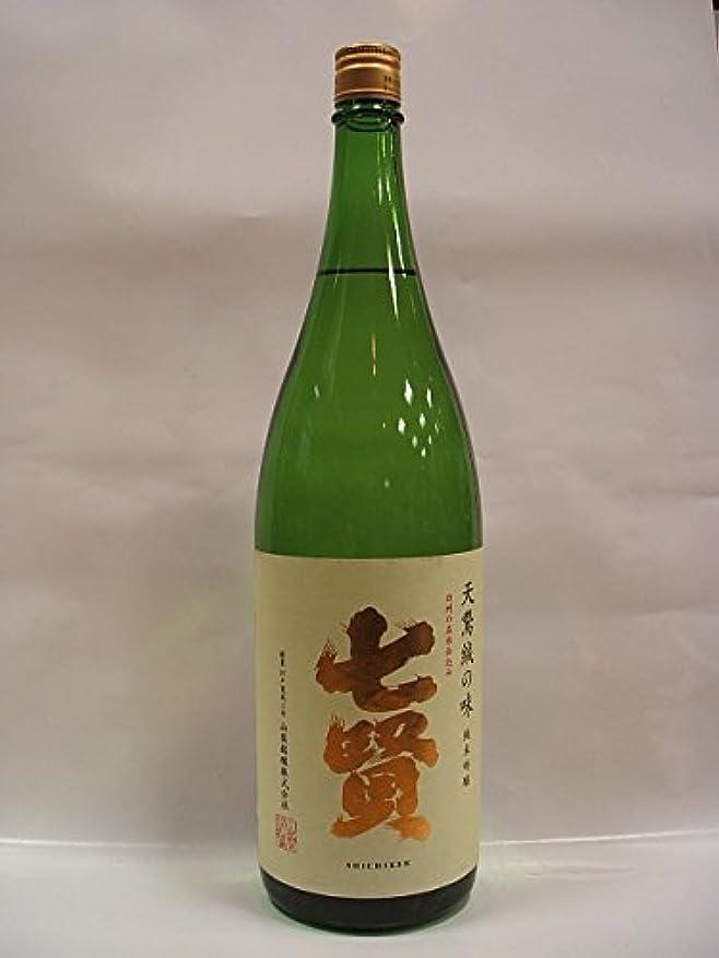 地元交換可能胃山梨銘醸 七賢 純米吟醸 天鵞絨(ビロード)の味 1800ml