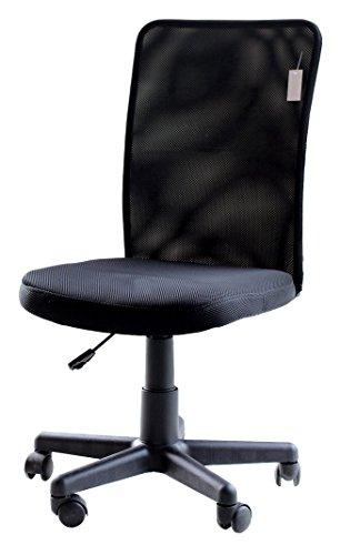 IDS Office Chair Mesh Ergonomic Mid-Back Armless Executive Computer Table Desk Task Chair with Lumber Support