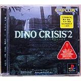 DINO CRISIS2