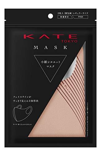 【KATE】ケイト小顔シルエットマスク