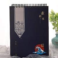 アートスケッチブックスパイラルバウンドドローイングスケッチパッド鉛筆、パステル、万年筆、マーカーに適しています-中国の上昇する風と波