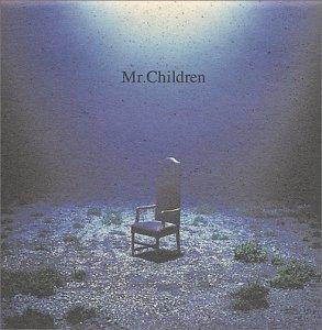 Mr.Children【安らげる場所】歌詞の意味を解説!なぜ幸せだけを求めない?君を守る意志に迫るの画像