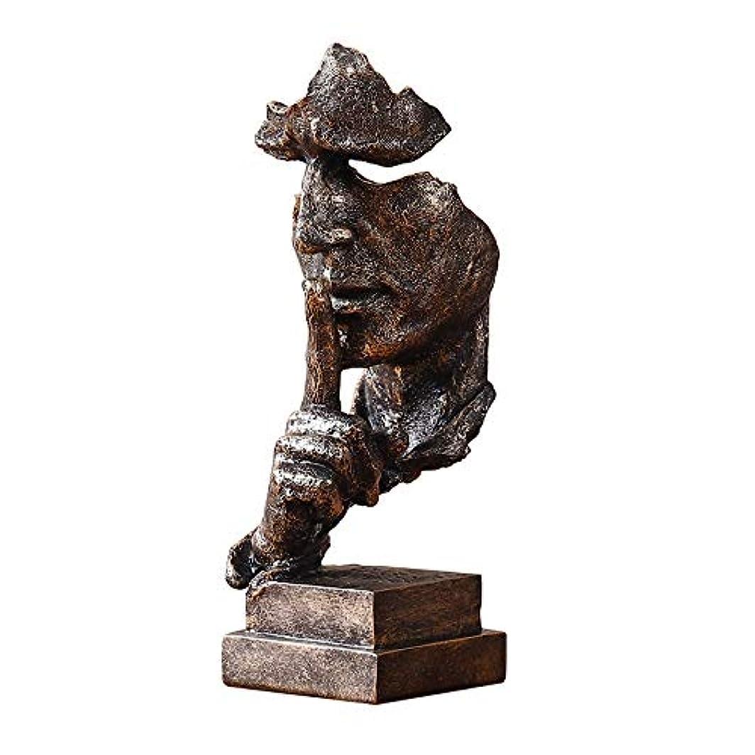 無力ブラザー解明する樹脂抽象彫刻沈黙はゴールデン男性像キャラクター工芸品装飾用オフィスリビングルームアートワーク,Bronze