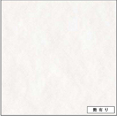 アイカ キッチンパネル FAS1843ZMN 艶有り 3x8 セラール
