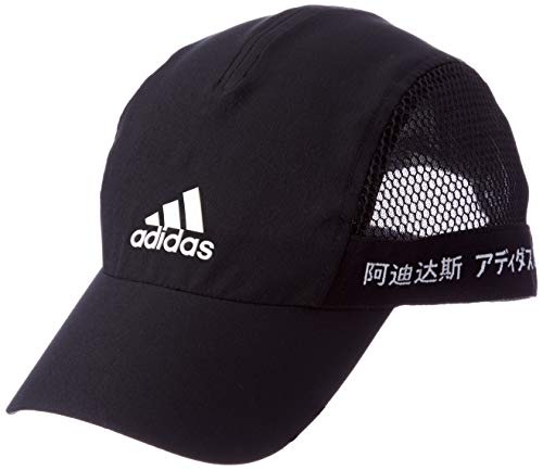 adidas RU Side C A.R. Hat, Unisex Adulto, Black/Black/White, OSFM