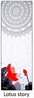 Printed Non-Slip Yoga Towel Lotus Story, Yoga Companion Soft Sweat is Not Easy to Move. Suitable for Hot Yoga Pilates