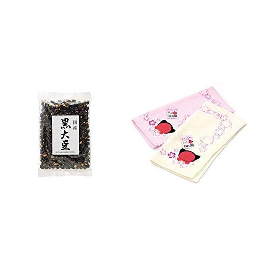 [2点セット] 国産 黒大豆(140g)・さるぼぼ ふわふわタオルハンカチ【ピンク】