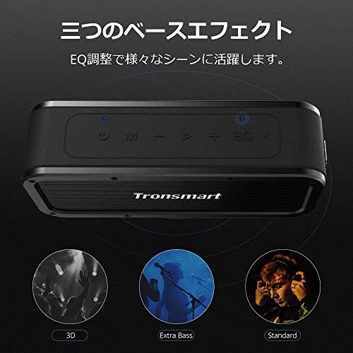 Tronsmart(トロンスマート)『ElementMegaSoundPulseBluetoothSpeaker(JP-MEGA)』