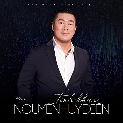 Nguyễn Huy Điền