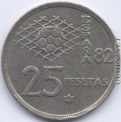 25 pesetas 1980 para monedas de la bandera de España
