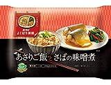 【冷凍】オーマイ よくばり御膳 あさりご飯とさばの味噌煮 X6袋