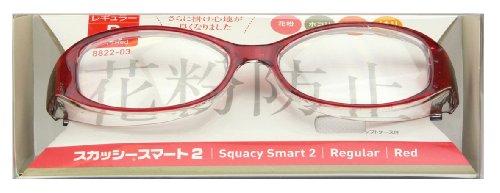 名古屋眼鏡スカッシー『スカッシースマート2レギュラーサイズ(8822)』