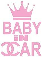 【全16色】人気!ベイビー イン カー ステッカー!Baby in car Sticker/車用/シール/Vinyl/Decal/バイナル/デカール/ステッカー/BIC-C1 (ピンク) [並行輸入品]