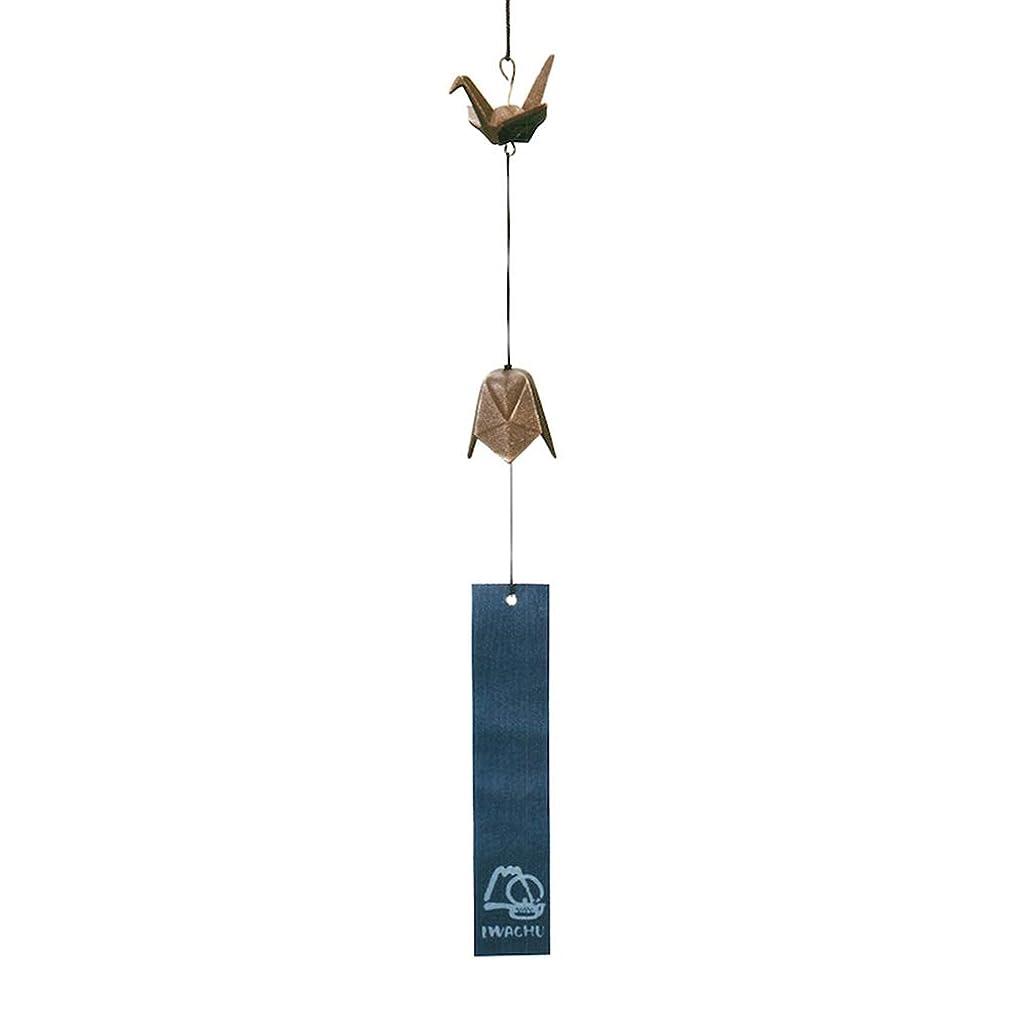 データム行くダニ岩鋳 Iwachu 風鈴 折り鶴(藍短冊) 金/こげ茶 7×11.5×H5.5cm 南部鉄器 27190