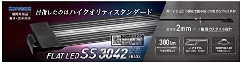 コトブキ 水槽 フラットLED SS3042 ブラック