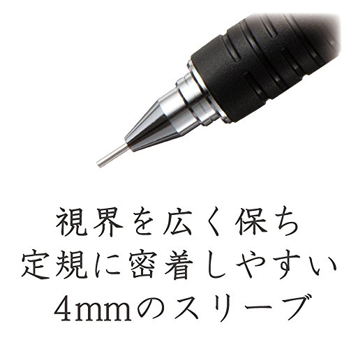 ステッドラーシャーペン製図用0.5㎜ブラック92515-05