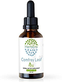 Comfrey Leaf B60 Alcohol-Free Herbal Extract Tincture, Organic Comfrey (Symphytum Officinale) Dried Leaf (2 fl oz)
