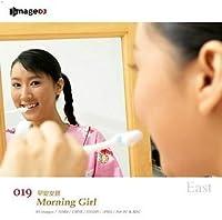 EAST vol.19 モーニングガール Morning Girl