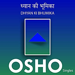 Dhyan Ki Bhumika (Hindi) audiobook cover art