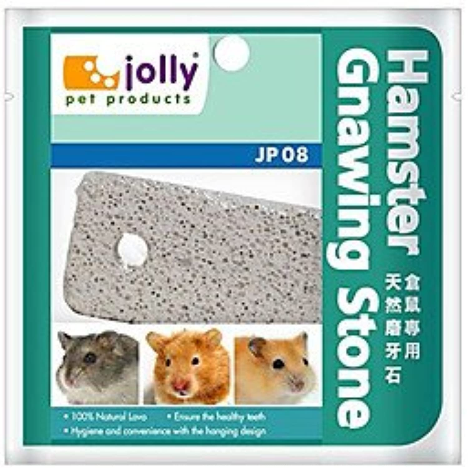 Quick shopping Jolly Pet Products Calcium Mineral Teeth Grinding Stone for Hamsters