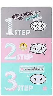 Holika Holika Pig Clear Black Head 3-Step Kit 10 Sheet