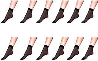 Carina Socks - Set Of 12 Voile Socquette - For Women