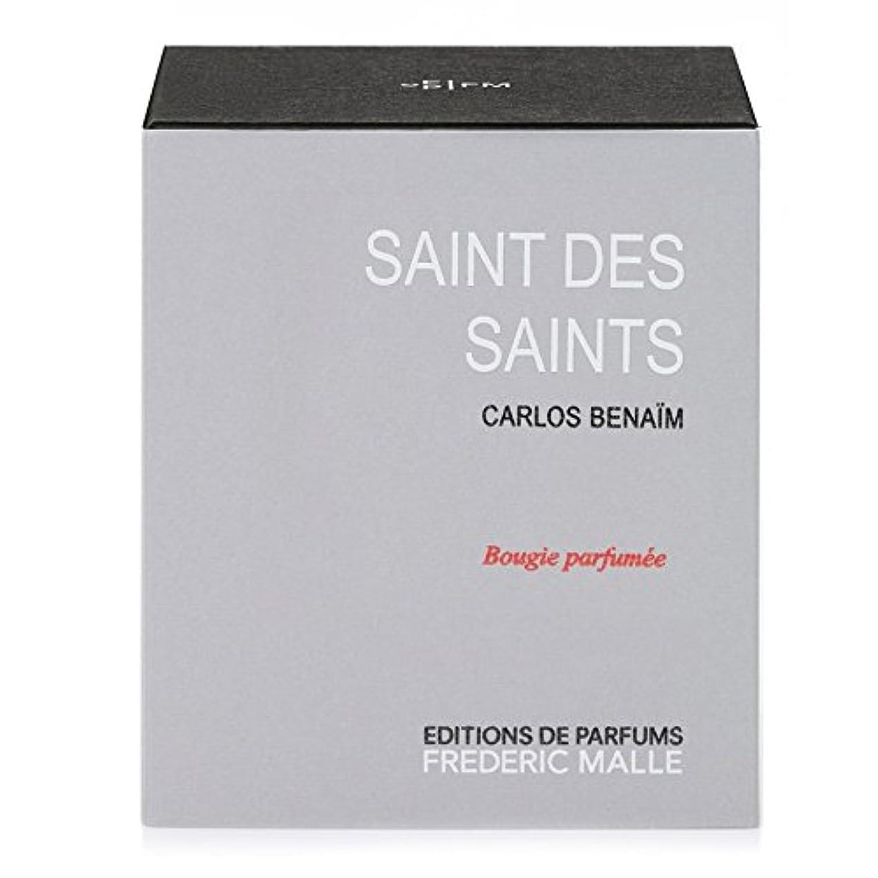 医療のお尻優雅なFrederic Malle Saint Des Saints Scented Candle 220g - フレデリック?マル聖人デ聖人の香りのキャンドル220グラム [並行輸入品]
