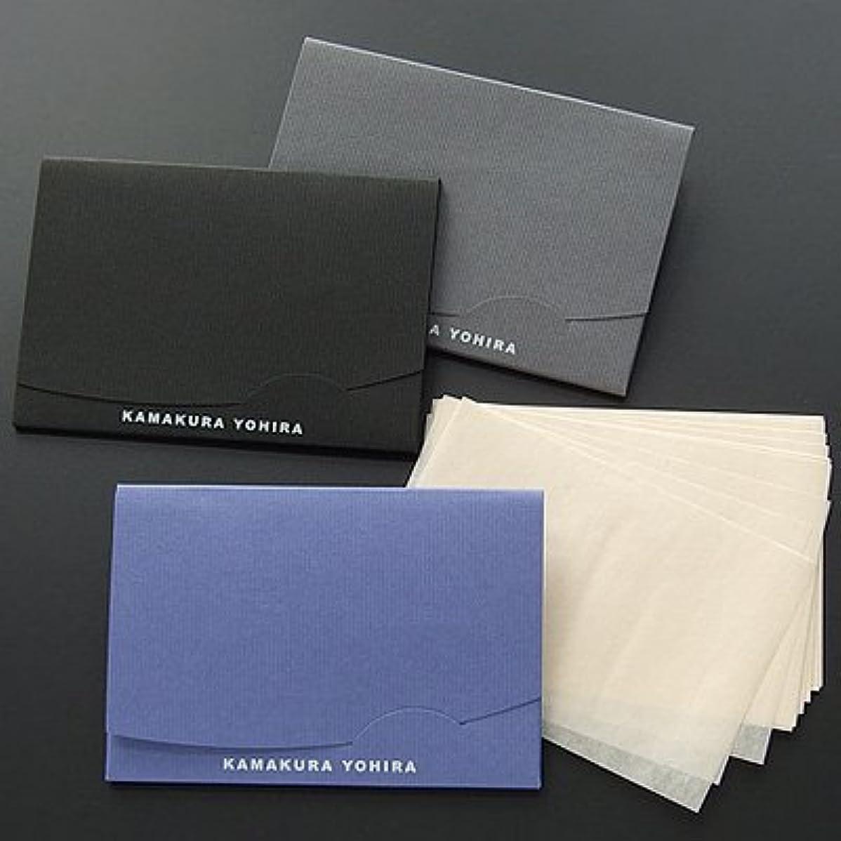 契約数学的なアライアンス鎌倉四葩 カラーパレット?ダークセット 「絹すき」 短冊サイズ 各40枚入