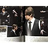 【北山宏光】舞台 THE NETHER 「パンフレット」公式グッズ + 【北山宏光】公式写真1種 セット