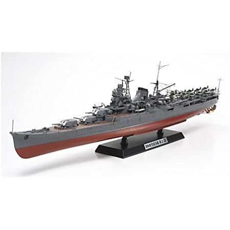 タミヤ 1/350 艦船シリーズ No.21 日本海軍 航空巡洋艦 最上 プラモデル 78021