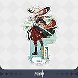 【原神】公式グッズ 稲妻城シリーズ キャラクターアクリルスタンド Genshin (楓原万葉)