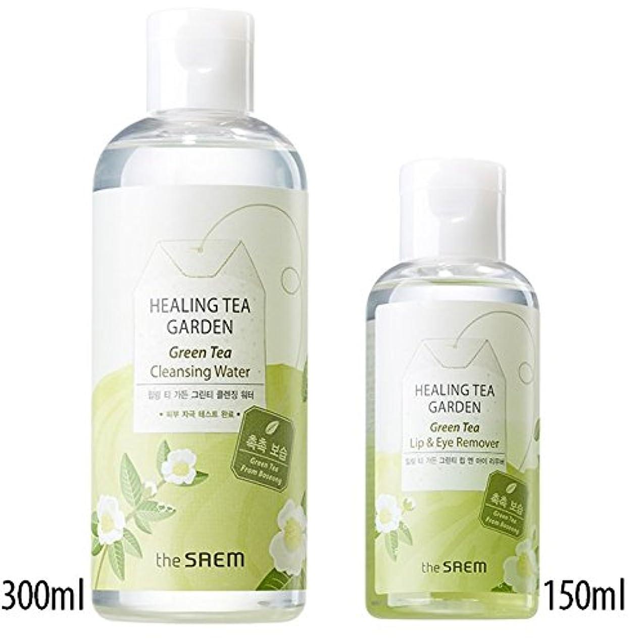 巨大な漁師サンプル[1+1] The Saem Green Tea (Lip & Eye Remover + Cleansing Water)ザセム ヒーリングティーガーデングリーンティーリップ&アイリムーバー+ ヒー クレンジングウォーター 300mL [海外直送品] [並行輸入品]