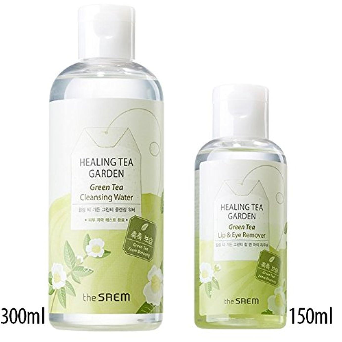 威する相対性理論反対[1+1] The Saem Green Tea (Lip & Eye Remover + Cleansing Water)ザセム ヒーリングティーガーデングリーンティーリップ&アイリムーバー+ ヒー クレンジングウォーター 300mL [海外直送品] [並行輸入品]