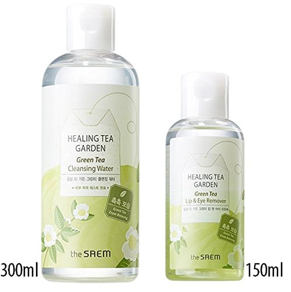 時制無駄リッチ[1+1] The Saem Green Tea (Lip & Eye Remover + Cleansing Water)ザセム ヒーリングティーガーデングリーンティーリップ&アイリムーバー+ ヒー クレンジングウォーター 300mL [海外直送品] [並行輸入品]