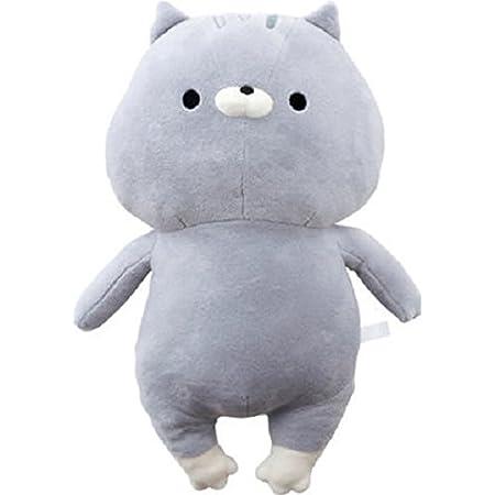 おかえり園田くんシリーズ HUGぐるみ カラー(グレー) 172-2626A5GR
