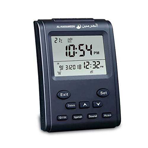 AL-HARAMEEN Azan Clock LCD Prayer Cloc/HIJRI Clock/HIJRI/Wall Clock/Home/Office/Mosque Azan Clock/Bedside Clock (Black) HA-3011