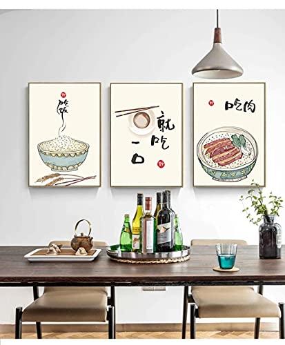 RLJHG Cuadro De Lienzo De Comida De Estilo Chino, Arte De Pared De Cocina Oriental, Poster NóRdicos E Impresiones, Cuadros De Pared para Decoracion De Salon De Estar, 40x50cmx3 Sin Marco