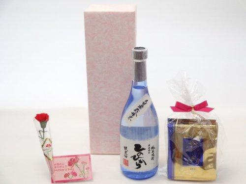 母の日 焼酎セット 挽き立て珈琲(ドリップパック5パック)(恒松酒造 自家栽培米 純米焼酎 ひのひかり 720ml(熊本県)母の日カード お母さんあり